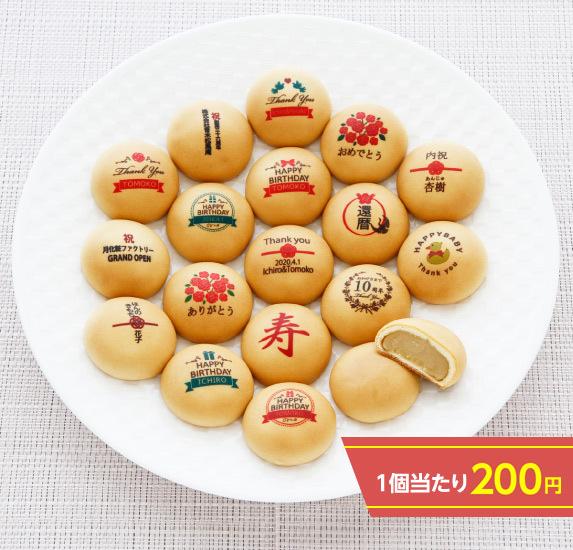 1個当たり180円