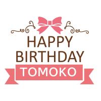 HAPPY BIRTHDAY TOMOKO