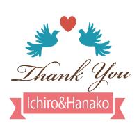 Thank You Ichiro & Hanako