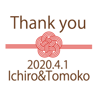 Thank you 2020.4.1 Ichiro & Tomoko