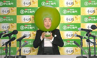 画像: 新テレビCM画像