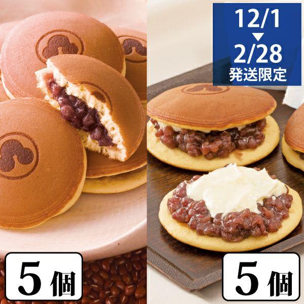 写真:朝焼みかさ&フレッシュバターみかさ よくばりセット(12個入)
